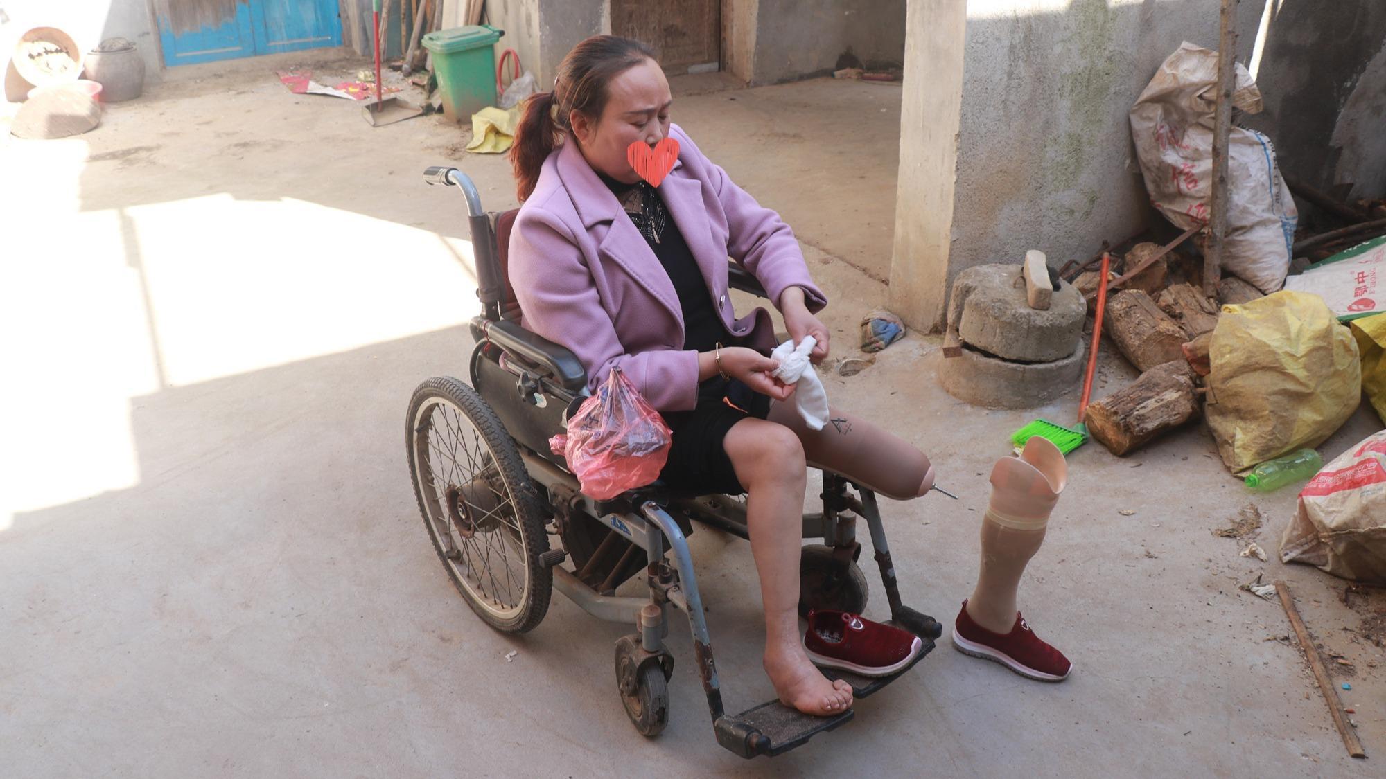 残疾老人救助一期