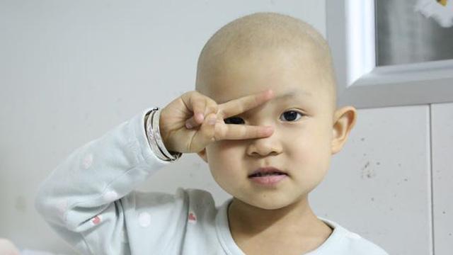 紧急救助血液病儿童