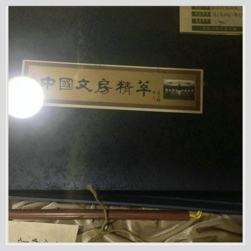 最新产品上市:中国文房精粹【状元珍笔4件套】