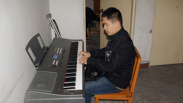 为视障音乐人圆梦