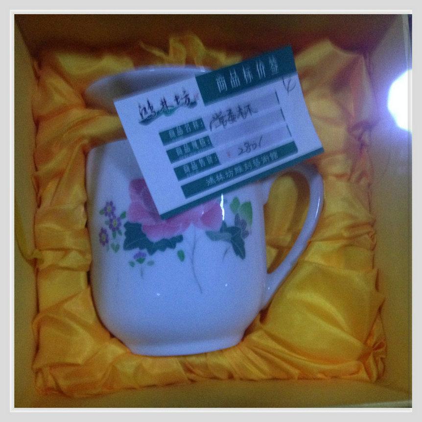 国家非物质文化遗产、国家地理标志保护产品:釉下彩瓷 和谐对杯