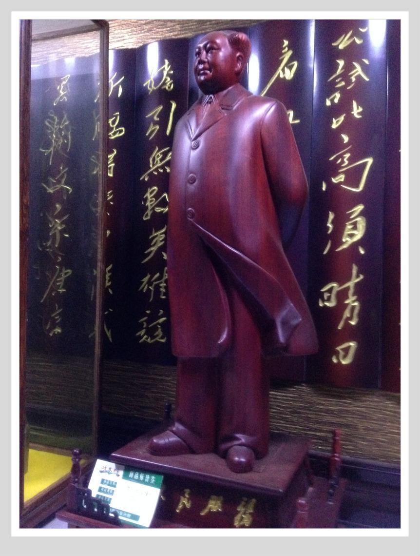 最新商品展示:经典木雕――红花梨毛主席肖像【带底座】