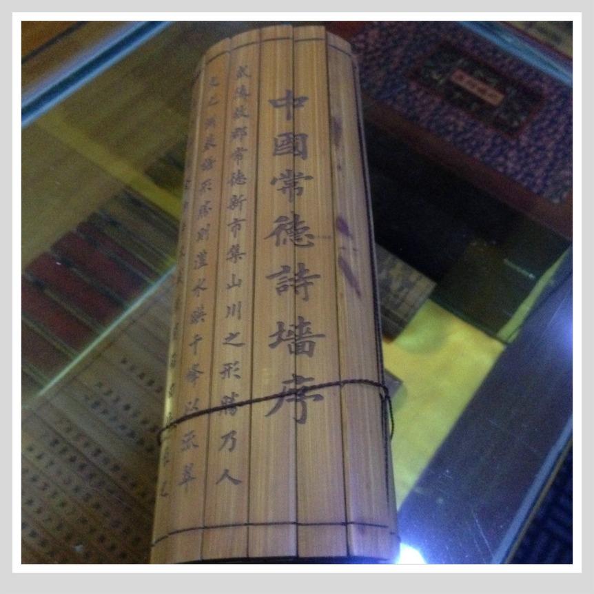 仿古竹雕工艺品
