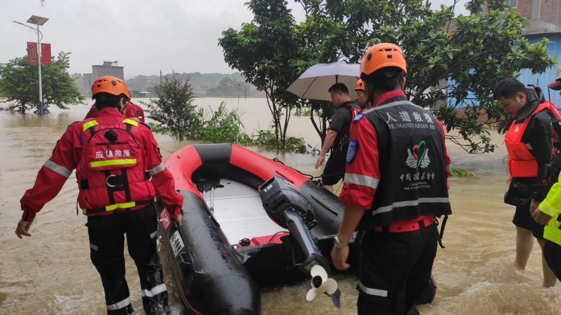 南方水灾人道救援